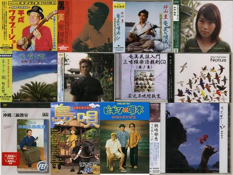 cd_DVD.jpg